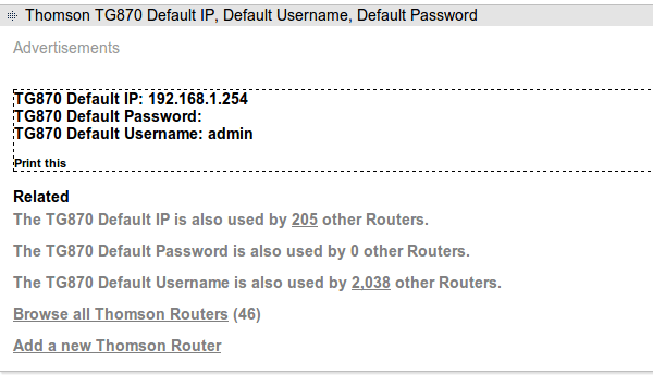 κωδικός router password 04