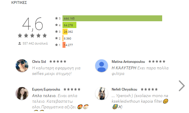 %cf%86%cf%89%cf%84%ce%bf%ce%b3%cf%81%ce%b1%cf%86%ce%af%ce%b5%cf%82-%cf%83%cf%84%ce%bf-android-65