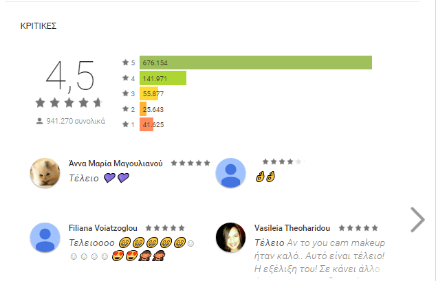 %cf%86%cf%89%cf%84%ce%bf%ce%b3%cf%81%ce%b1%cf%86%ce%af%ce%b5%cf%82-%cf%83%cf%84%ce%bf-android-74